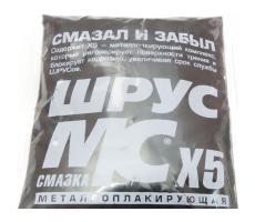 Смазка VMPauto Шрус-МС Х5 50г
