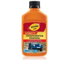 Преобразователь ржавчины фосфатный Astrohim / АС4662 (250мл)
